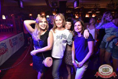 «Дискотека 80-х» от «Авторадио» в «Максимилианс» Уфа, 20 июля 2018 - Сеть ресторанов «Максимилианс» - 42