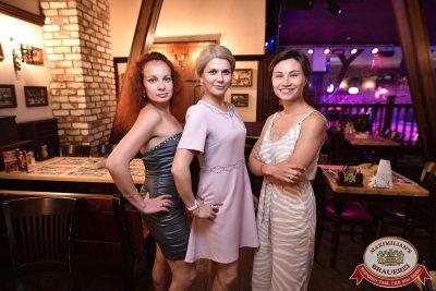 «Дискотека 80-х» от «Авторадио» в «Максимилианс» Уфа, 20 июля 2018 - Сеть ресторанов «Максимилианс» - 49