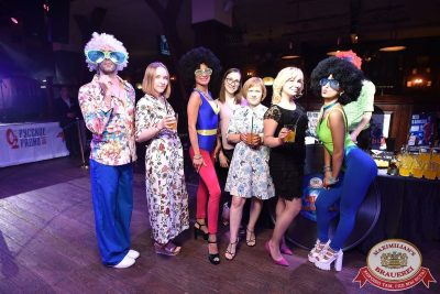 «Дискотека 80-х» от «Авторадио» в «Максимилианс» Уфа, 20 июля 2018 - Сеть ресторанов «Максимилианс» - 6