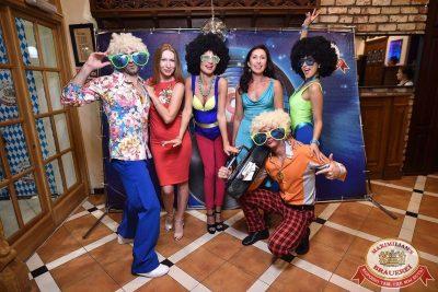«Дискотека 80-х» от «Авторадио» в «Максимилианс» Уфа, 20 июля 2018 - Сеть ресторанов «Максимилианс» - 9