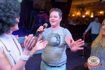 «Дискотека 80-х» от «Авторадио» в «Максимилианс» Уфа, 29 июня 2018 - Сеть ресторанов «Максимилианс» - 11