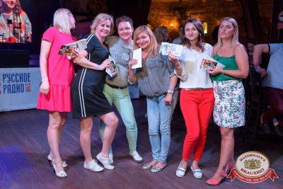 «Дискотека 80-х» от «Авторадио» в «Максимилианс» Уфа, 29 июня 2018 - Сеть ресторанов «Максимилианс» - 17
