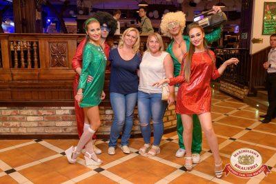 «Дискотека 80-х» от «Авторадио» в «Максимилианс» Уфа, 29 июня 2018 - Сеть ресторанов «Максимилианс» - 2