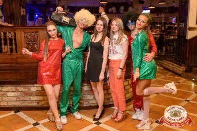 «Дискотека 80-х» от «Авторадио» в «Максимилианс» Уфа, 29 июня 2018 - Сеть ресторанов «Максимилианс» - 3