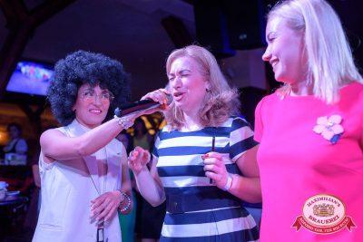 «Дискотека 80-х» от «Авторадио» в «Максимилианс» Уфа, 29 июня 2018 - Сеть ресторанов «Максимилианс» - 7