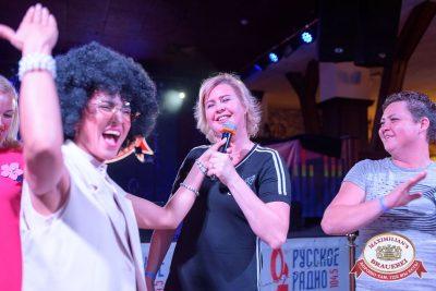 «Дискотека 80-х» от «Авторадио» в «Максимилианс» Уфа, 29 июня 2018 - Сеть ресторанов «Максимилианс» - 9