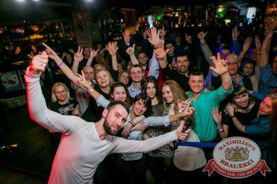 «Дыхание ночи»: Dj Relanium в «Максимилианс» Новосибирск, 17 февраля 2017 - Сеть ресторанов «Максимилианс» - 18