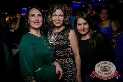 «Дыхание ночи»: Dj Relanium в «Максимилианс» Новосибирск, 17 февраля 2017 - Сеть ресторанов «Максимилианс» - 19