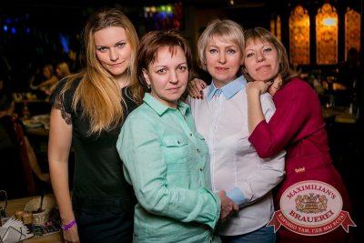 «Дыхание ночи»: Dj Relanium в «Максимилианс» Новосибирск, 17 февраля 2017 - Сеть ресторанов «Максимилианс» - 22
