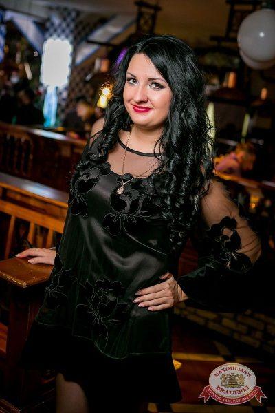 «Дыхание ночи»: Dj Relanium в «Максимилианс» Новосибирск, 17 февраля 2017 - Сеть ресторанов «Максимилианс» - 25
