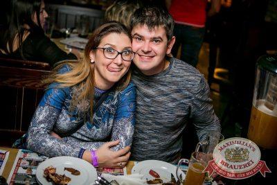 «Дыхание ночи»: Dj Relanium в «Максимилианс» Новосибирск, 17 февраля 2017 - Сеть ресторанов «Максимилианс» - 26