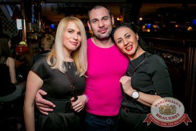 «Дыхание ночи»: Dj Relanium в «Максимилианс» Новосибирск, 17 февраля 2017 - Сеть ресторанов «Максимилианс» - 30