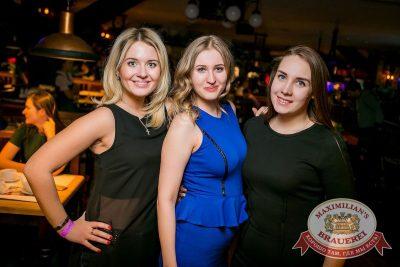 «Дыхание ночи»: Dj Relanium в «Максимилианс» Новосибирск, 17 февраля 2017 - Сеть ресторанов «Максимилианс» - 31