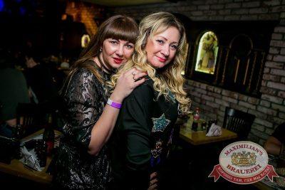 «Дыхание ночи»: Dj Relanium в «Максимилианс» Новосибирск, 17 февраля 2017 - Сеть ресторанов «Максимилианс» - 37