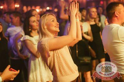 «Дыхание ночи»: Dj Miller в «Максимилианс» Челябинск, 1 июля 2017 - Сеть ресторанов «Максимилианс» - 11