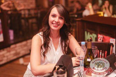 «Дыхание ночи»: Dj Miller в «Максимилианс» Челябинск, 1 июля 2017 - Сеть ресторанов «Максимилианс» - 17