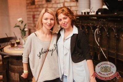 «Дыхание ночи»: Dj Miller в «Максимилианс» Челябинск, 1 июля 2017 - Сеть ресторанов «Максимилианс» - 18