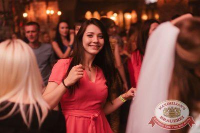 «Дыхание ночи»: Dj Miller в «Максимилианс» Челябинск, 1 июля 2017 - Сеть ресторанов «Максимилианс» - 20