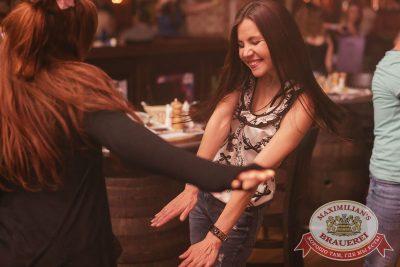 «Дыхание ночи»: Dj Miller в «Максимилианс» Челябинск, 1 июля 2017 - Сеть ресторанов «Максимилианс» - 21