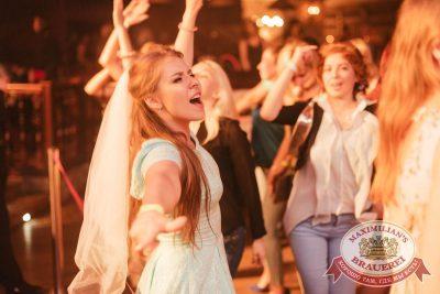 «Дыхание ночи»: Dj Miller в «Максимилианс» Челябинск, 1 июля 2017 - Сеть ресторанов «Максимилианс» - 22