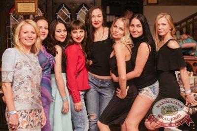 «Дыхание ночи»: Dj Miller в «Максимилианс» Челябинск, 1 июля 2017 - Сеть ресторанов «Максимилианс» - 23