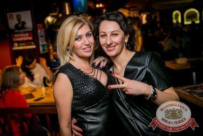 «Дыхание ночи»: Dj Relanium в «Максимилианс» Новосибирск, 17 февраля 2017 - Сеть ресторанов «Максимилианс» - 12