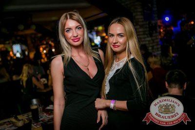«Дыхание ночи»: Dj Relanium в «Максимилианс» Новосибирск, 17 февраля 2017 - Сеть ресторанов «Максимилианс» - 14