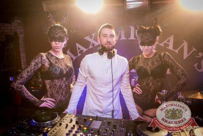 «Дыхание ночи»: Dj Relanium в «Максимилианс» Новосибирск, 17 февраля 2017 - Сеть ресторанов «Максимилианс» - 3