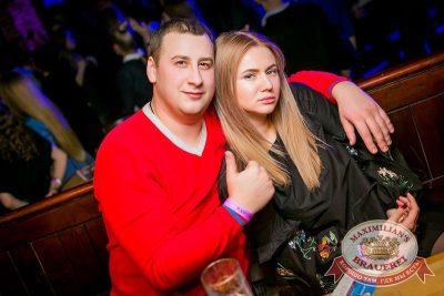 «Дыхание ночи»: Dj Relanium в «Максимилианс» Новосибирск, 17 февраля 2017 - Сеть ресторанов «Максимилианс» - 6