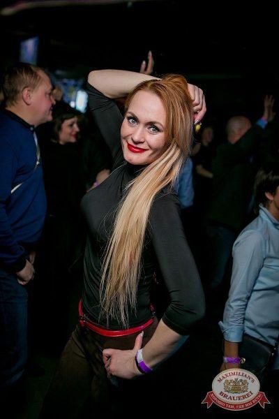 «Дыхание ночи»: Dj Relanium в «Максимилианс» Новосибирск, 17 февраля 2017 - Сеть ресторанов «Максимилианс» - 8