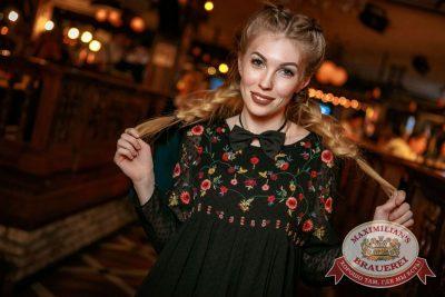 «Дыхание ночи»: Dj Stylezz в «Максимилианс» Новосибирск, 24 ноября 2017 - Сеть ресторанов «Максимилианс» - 14