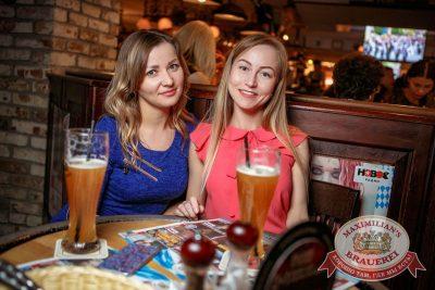 «Дыхание ночи»: Dj Stylezz в «Максимилианс» Новосибирск, 24 ноября 2017 - Сеть ресторанов «Максимилианс» - 18
