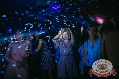«Дыхание ночи»: Record White Party. Dj Nejtrino в «Максимилианс» Красноярск, 16 июня 2018 - Сеть ресторанов «Максимилианс» - 11