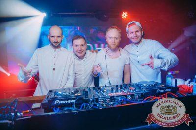 «Дыхание ночи»: Record White Party. Dj Nejtrino в «Максимилианс» Красноярск, 16 июня 2018 - Сеть ресторанов «Максимилианс» - 17