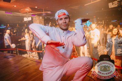 «Дыхание ночи»: Record White Party. Dj Nejtrino в «Максимилианс» Красноярск, 16 июня 2018 - Сеть ресторанов «Максимилианс» - 19