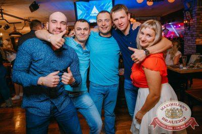 «Дыхание ночи»: Record White Party. Dj Nejtrino в «Максимилианс» Красноярск, 16 июня 2018 - Сеть ресторанов «Максимилианс» - 22