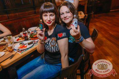 «Дыхание ночи»: Record White Party. Dj Nejtrino в «Максимилианс» Красноярск, 16 июня 2018 - Сеть ресторанов «Максимилианс» - 24