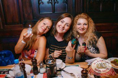 «Дыхание ночи»: Record White Party. Dj Nejtrino в «Максимилианс» Красноярск, 16 июня 2018 - Сеть ресторанов «Максимилианс» - 25