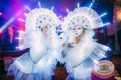 «Дыхание ночи»: Record White Party. Dj Nejtrino в «Максимилианс» Красноярск, 16 июня 2018 - Сеть ресторанов «Максимилианс» - 27