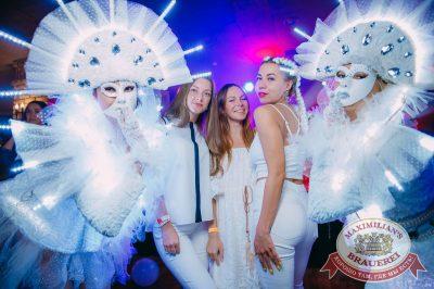 «Дыхание ночи»: Record White Party. Dj Nejtrino в «Максимилианс» Красноярск, 16 июня 2018 - Сеть ресторанов «Максимилианс» - 28