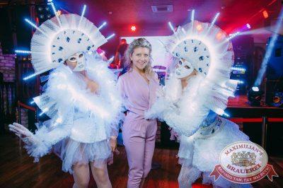 «Дыхание ночи»: Record White Party. Dj Nejtrino в «Максимилианс» Красноярск, 16 июня 2018 - Сеть ресторанов «Максимилианс» - 29