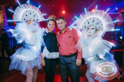 «Дыхание ночи»: Record White Party. Dj Nejtrino в «Максимилианс» Красноярск, 16 июня 2018 - Сеть ресторанов «Максимилианс» - 31