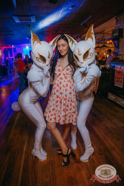«Дыхание ночи»: Record White Party. Dj Nejtrino в «Максимилианс» Красноярск, 16 июня 2018 - Сеть ресторанов «Максимилианс» - 34