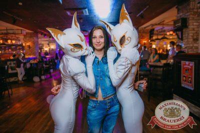«Дыхание ночи»: Record White Party. Dj Nejtrino в «Максимилианс» Красноярск, 16 июня 2018 - Сеть ресторанов «Максимилианс» - 35