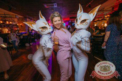 «Дыхание ночи»: Record White Party. Dj Nejtrino в «Максимилианс» Красноярск, 16 июня 2018 - Сеть ресторанов «Максимилианс» - 36