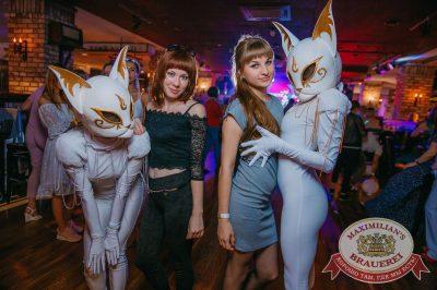 «Дыхание ночи»: Record White Party. Dj Nejtrino в «Максимилианс» Красноярск, 16 июня 2018 - Сеть ресторанов «Максимилианс» - 38