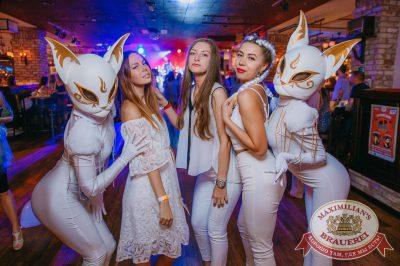 «Дыхание ночи»: Record White Party. Dj Nejtrino в «Максимилианс» Красноярск, 16 июня 2018 - Сеть ресторанов «Максимилианс» - 40