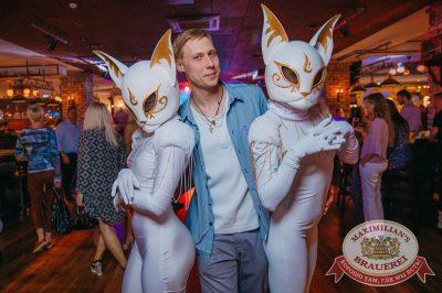 «Дыхание ночи»: Record White Party. Dj Nejtrino в «Максимилианс» Красноярск, 16 июня 2018 - Сеть ресторанов «Максимилианс» - 42