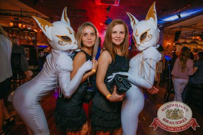«Дыхание ночи»: Record White Party. Dj Nejtrino в «Максимилианс» Красноярск, 16 июня 2018 - Сеть ресторанов «Максимилианс» - 44