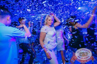 «Дыхание ночи»: Record White Party. Dj Nejtrino в «Максимилианс» Красноярск, 16 июня 2018 - Сеть ресторанов «Максимилианс» - 46